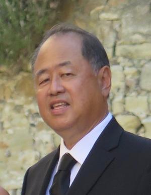 Mark Mizuko